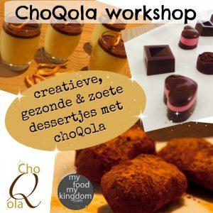 choQola workshop